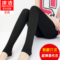 Ice clean leggings women's thin section of the foot pants spring and autumn large size modal long pants summer was thin wear nine pants