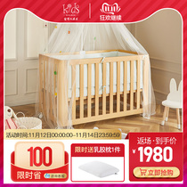 Jin ke childrenS crib childrens bed imported solid wood can be spliced large bed baby bed 0-3 years Pittsburgh