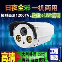 HD surveillance camera LED white light day and night full color Bolt outdoor wide-angle 1200 line probe night vision