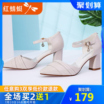 Red Dragonfly shoes 2019 spring and summer New thick with buckle hollow high heels female workplace elegant pointed shoes