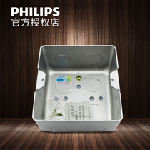 Philips switch to the socket dedicated bottom box to plug the bottom box switch socket bottom box cassette genuine