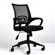 Ergonomic computer chair home swivel chair office chair boss chair refreshing breathable full mesh chair
