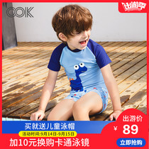 OOK childrens swimsuit boys and girls childrens baby split suit swimming trunks in the Big childrens one-piece swimsuit Princess