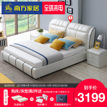 Southern furniture modern fashion leather bed simple double leather art bed 1 8 M 1 5 master bedroom soft bed marriage bed