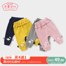 Baby pants Spring and autumn wear 0-6 months baby Harlan pants autumn and winter little girl pants 1-3 years old female Bao big pp pants
