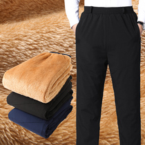 Winter middle-aged and elderly men wearing cotton outer thickened loose high-waisted elderly grandpa warm cotton pants