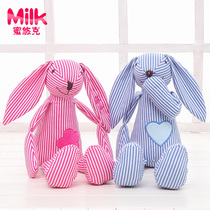 Baby soothing toys can bite entrance newborn fabric doll Baby Plush doll rabbit soothing towel accompany sleep