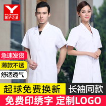 White coat long-sleeved doctor clothes female summer thin section short-sleeved clothing pharmacy physician work clothes chemical students experimental clothes