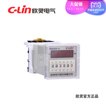 Hingling DH48S-S Time Relay Cycle Delay Show Double Set Timer vs JSS48A-S