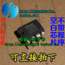 EN25F80 EN25F80-100QCP DIP8 foot new motherboard BIOS chip can replace burn shun Shing