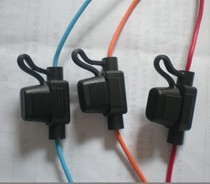 Outdoor Waterproof fuse box small plug fuse box car waterproof wire harness FUSE HOLDER