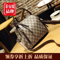 Bag Summer small fresh 2019 latest version of the high sense of Messenger wild foreign leather handbags Red small CK package