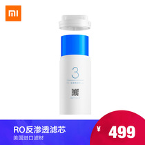 Xiaomi Water Purifier Filter RO reverse Osmosis household direct drinking tap water faucet filter Core