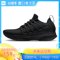Millet sports shoes men running shoes mesh breathable lightweight mens Sports non-slip wear-resistant casual shoes men