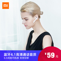 Xiaomi Xiaomi millet Bluetooth headset youth version of the wireless sports ultra-small invisible ear-mounted drive earplugs