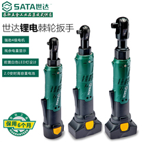 Sta 10.8V 14.4V charging lithium ratchet fast wrench 90 degree angle to the electric fly trigger 51080.