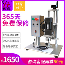 Lian Teng DDX-450 bottle sealing machine plastic bottle aluminum foil capping machine capping machine capping machine screwing machine automatic packing oil barrel liquid mineral water glass capping machine sealing bottle mouther