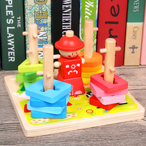 Childrens toys male and female baby puzzle three-dimensional wooden puzzle shape matching blocks 1-2-3-4 and a half years old