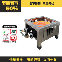 Korean low soup stove commercial low-foot furnace energy-saving gas stove special gas stove special gas stove soup oven low soup oven