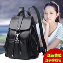 Double shoulder bag 2018 New leather Korean edition Lady bag Casual Large capacity fashion hundred soft leather mommy backpack