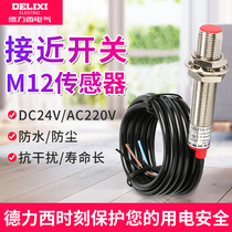 Delixi metal proximity switch sensor M12 two-wire inductive normally closed 12V 24V 220v normally open