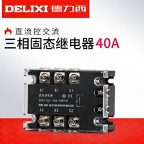 Delixi 100a three-phase solid state relay ssr-da40A DC-controlled AC 380v contactless contactor