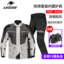 Thunder wings motorcycle riding suit male suit Winter Warm four seasons waterproof drop locomotive rally racing clothes