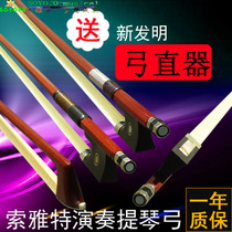 Giveaways free to choose SOYOTO octagonal violin bow playing violin bow send new inventions