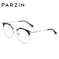 Parson fashion glasses frame men and women half-frame metal art glasses frame can be equipped with myopia frame new 15715