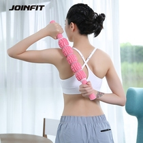JOINFIT Muscle Massage Stick Fascia Relax Yoga Leg Stick Fitness Hammer Gear Relax Stick Leg Roller.