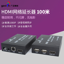 HDMI KVM extension de réseau 60m 100m HDMI à RJ45 amplification du signal interface usb Souris Clavier