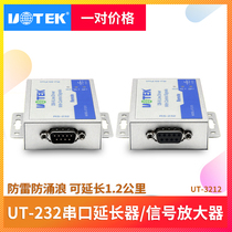 Yutai UT-3212 RS232 serial port extender long-term driver serial signal amplifier transceiver enhancer repeater 232 to network cable rj45 long-distance transmission