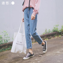Light Jeans women loose 2019 Spring New Korean straight pants students hundred high waist skinny trousers