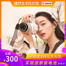 Canon Canon EOS 200D II 2 Generation second generation girls SLR entry level digital HD travel camera