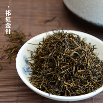 2019 New tea whole bud tip authentic handmade Qimen black tea spring tea premium Qi red gold needle Qi eyebrow tea