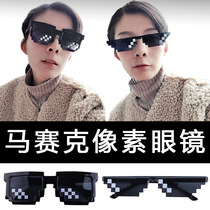 Anime Creative Two yuan dislikes Big Brother mosaic glasses loaded Force Pixel sunglasses Retro Round Prince glasses