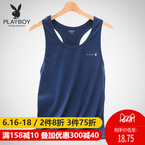 Playboy mens vest cotton slim-type tight bottoming shirt sports fitness hurdle summer tide youth