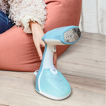 Beautiful handheld hanging ironing machine household steam electric Iron small mini portable travel hot bucket ironing machine