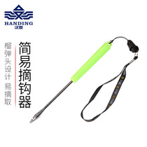 Han Ding simple decoupling device hook device to hook device to take the hook from the fish fishing gear fishing gear fishing gadgets