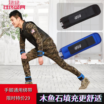 Sandbag leggings male running sports dance training female students tied hands tied feet fitness hidden weight-bearing equipment