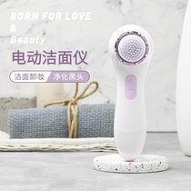 VTU wash artifact electric cleansing instrument pore cleaner men and women rechargeable beauty instrument washing machine brush