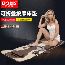 Karen poem German brand full body massage mattress 3D air bag therapy home massage pad health care equipment