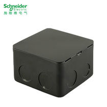 Schneider Electric switch socket plug-in embase box base Box cassette wiring box ground receptacle box M225B