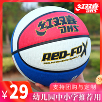 Red double happiness genuine cement wear kindergarten 3 pupils 7 adult basketball 5 children 4 Youth custom