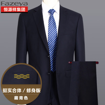 Hengyuanxiang color sheep Suit Suit business slim black professional dress work to Work Mens navy blue suit