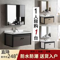 Bathroom cabinet combination of modern minimalist washbasin Cabinet small apartment bathroom wash station wash basin cabinet wash basin cabinet