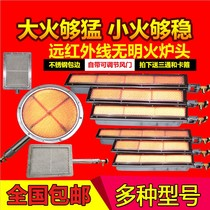 Gas infrared burner gas stove infrared burner Strip long fire row no fire porcelain