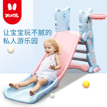 Bunny come to the childrens indoor slide multi-function baby slide slide combination kindergarten home small toys