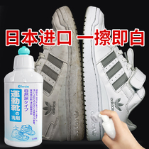Small white shoes wash Shoes Shoe Cleaning artifact white shoes sports shoes shoes decontamination special brush shoes free detergent