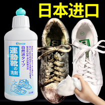 Small white shoes wash shoes shoes cleaning artifact white shoes sneakers shoes decontamination special brush shoes disposable cleaners